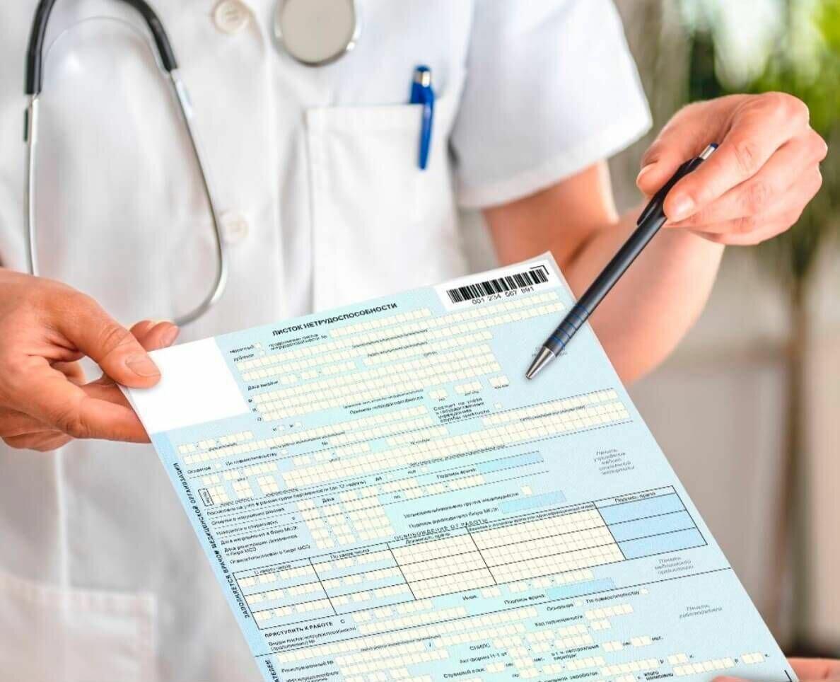 Новые правила расчета больничных с января 2021: изменения при оплате больничных листов