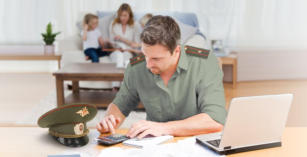 Военная ипотека: условия, кому положена, как оформить
