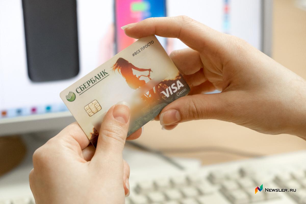 Оплата чужой банковской картой грозит наказанием от государства - ПРАЙМ