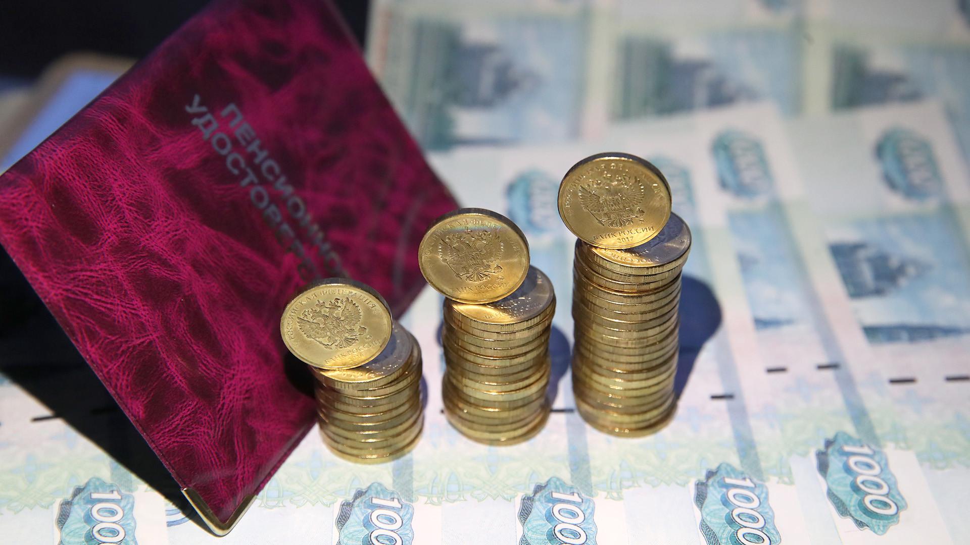 Россияне могут увеличить себе пенсию на 20%, делая сбережения - ПРАЙМ