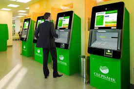 Сбербанк запускает быструю выдачу кредитов через банкоматы