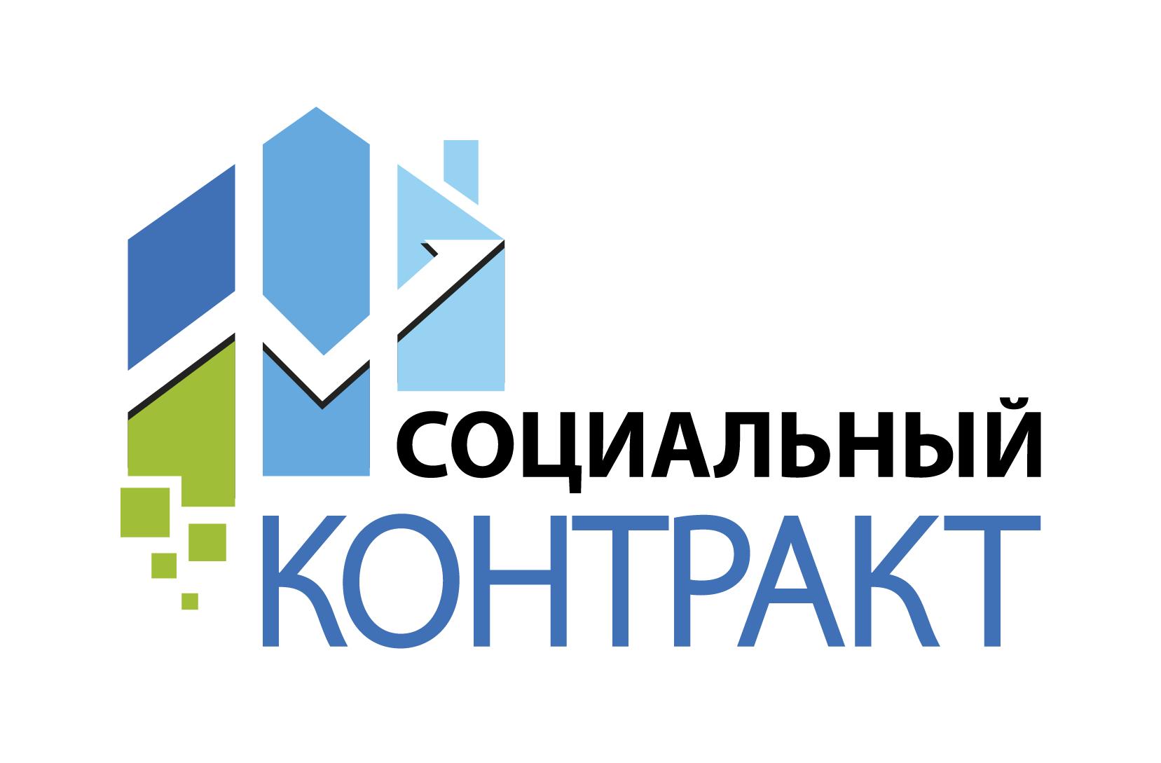 """Минтруда напомнил россиянам о выплате по программе """"Социальный контракт"""" - PRIMPRESS"""