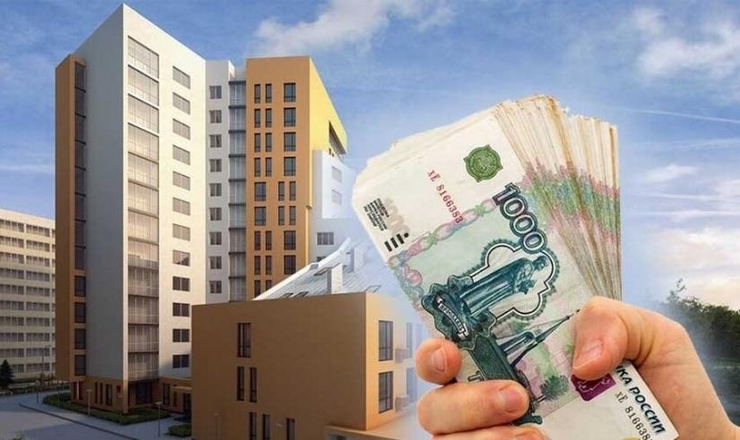 У москвичей появится возможность взять микрозайм под залог недвижимости