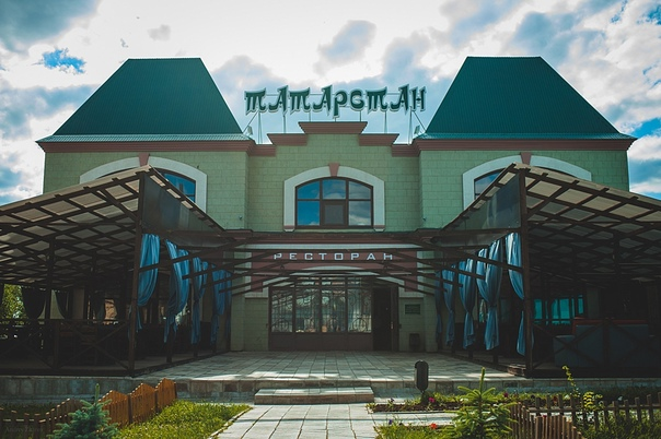 Выручка ресторанов Татарстана упала на 80%