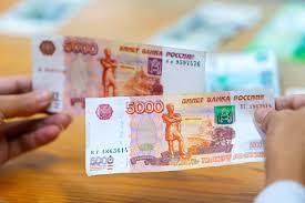 ПФР проинформировал об окончании срока подачи заявления на выплату 10 тысяч рублей