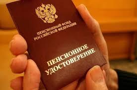 В ПФР по Санкт-Петербургу сообщили о самом легком способе оформления пенсии