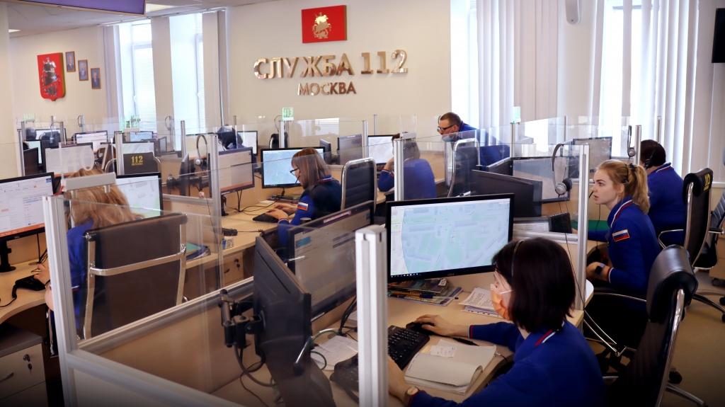 Московская система «112» совместно с Центром помощи бездомным помогает людям, оказавшимся в трудной ситуации