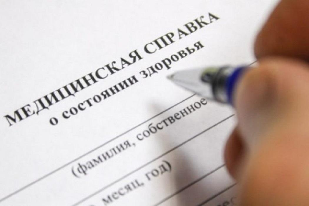 Башкирскую пенсионерку осудят за подделку медсправок