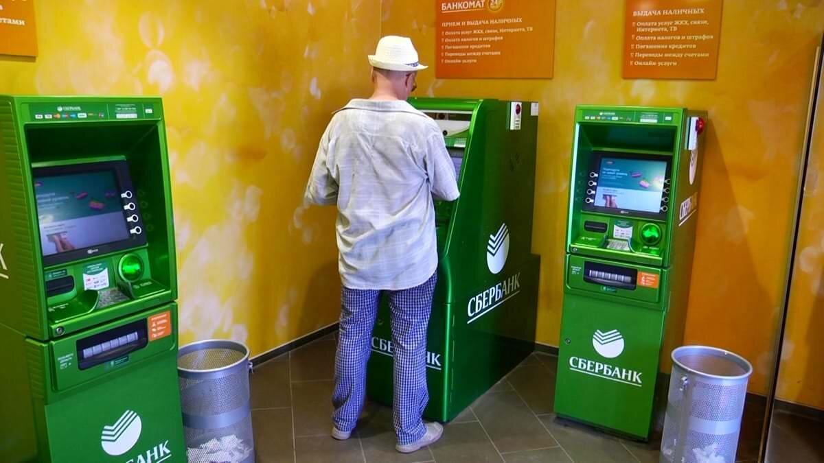 Сбербанк запускает быструю выдачу кредитов через банкоматы - РБК