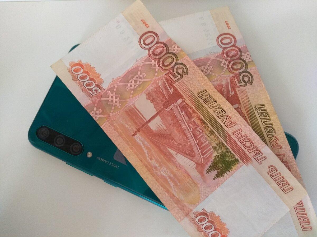 ПФР проинформировал об окончании срока подачи заявления на выплату 10 тысяч рублей - PRIMPRESS